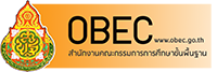 https://www.obec.go.th/